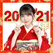 Sakurazaka46 New Year's Voice Stickers Sticker for LINE & WhatsApp | ZIP: GIF & PNG