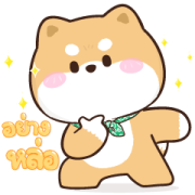 Shibung & Bingsu: Pop-Ups Sticker for LINE & WhatsApp | ZIP: GIF & PNG