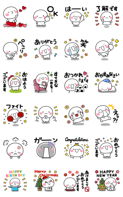 Shiromaru Moving Backgrounds Line Sticker GIF & PNG Pack: Animated & Transparent No Background | WhatsApp Sticker