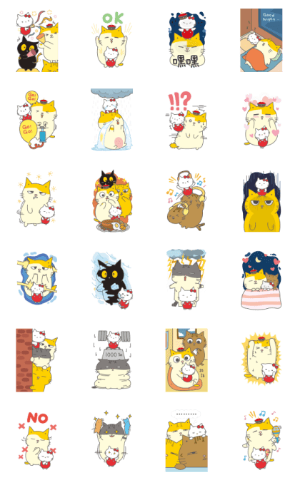 Small talk between AMA and Hello Kitty Line Sticker GIF & PNG Pack: Animated & Transparent No Background | WhatsApp Sticker