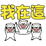 Smiling Alpaca Large Letters Sticker for LINE & WhatsApp | ZIP: GIF & PNG
