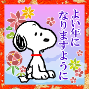 Snoopy New Year's Pop-Up Stickers Sticker for LINE & WhatsApp | ZIP: GIF & PNG