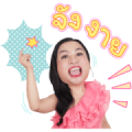 Sprite BABABI Sticker for LINE & WhatsApp | ZIP: GIF & PNG