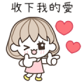 Ssumgirl 2 Sticker for LINE & WhatsApp | ZIP: GIF & PNG