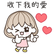 Ssumgirl 2 Sticker for LINE & WhatsApp | ZIP: GIF & PNG