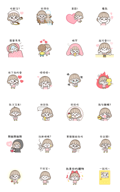 Ssumgirl 2 Line Sticker GIF & PNG Pack: Animated & Transparent No Background | WhatsApp Sticker