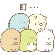 Sumikkogurashi Moving Backgrounds Sticker for LINE & WhatsApp | ZIP: GIF & PNG