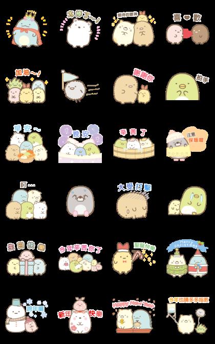 Sumikkogurashi Moving Backgrounds Line Sticker GIF & PNG Pack: Animated & Transparent No Background | WhatsApp Sticker
