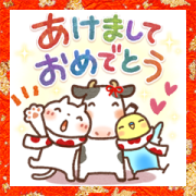 Sweet Healing New Year's Stickers Sticker for LINE & WhatsApp | ZIP: GIF & PNG