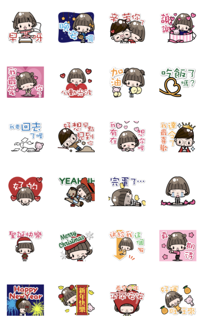 Talking Cute Girl with Bobbed Hair 8 Line Sticker GIF & PNG Pack: Animated & Transparent No Background | WhatsApp Sticker