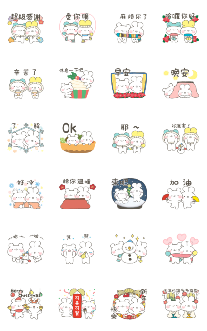 Usakkuma with Polite Language X'mas Line Sticker GIF & PNG Pack: Animated & Transparent No Background | WhatsApp Sticker