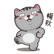 VITA VITA So Cocky Sticker for LINE & WhatsApp | ZIP: GIF & PNG