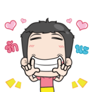 Very Grean Speed Love Sticker for LINE & WhatsApp | ZIP: GIF & PNG