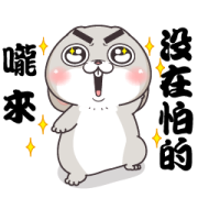 "Very Miss Rabbit ""Want to Tell You"" Sticker for LINE & WhatsApp 