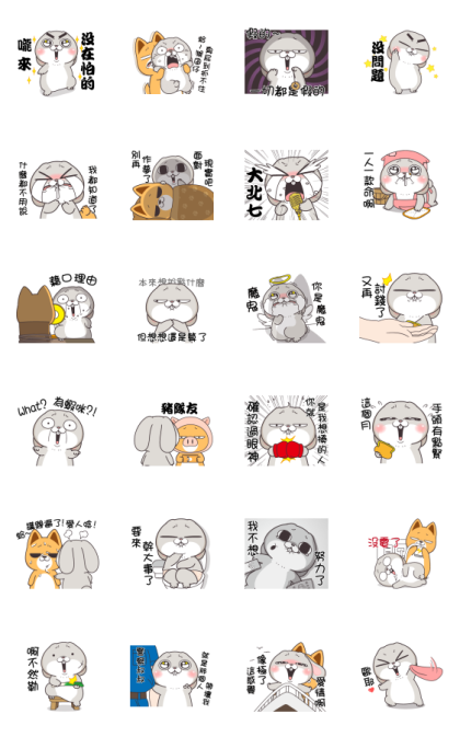 """Very Miss Rabbit """"Want to Tell You"""" Line Sticker GIF & PNG Pack: Animated & Transparent No Background   WhatsApp Sticker"""