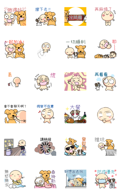Wan Wan fight together! Line Sticker GIF & PNG Pack: Animated & Transparent No Background | WhatsApp Sticker