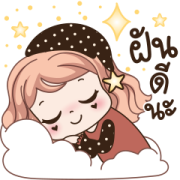 Weewa Effect Stickers Sticker for LINE & WhatsApp | ZIP: GIF & PNG