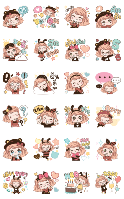 Weewa Effect Stickers Line Sticker GIF & PNG Pack: Animated & Transparent No Background | WhatsApp Sticker