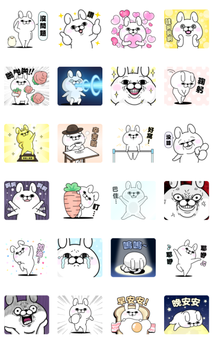 YOSISTAMP-Rabbit 100% Pop-Up Stickers Line Sticker GIF & PNG Pack: Animated & Transparent No Background | WhatsApp Sticker