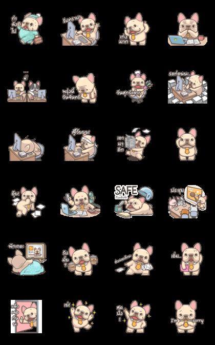 French Bulldog PIGU-Ani Stickers XVI Line Sticker GIF & PNG Pack: Animated & Transparent No Background | WhatsApp Sticker