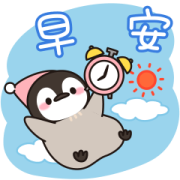 Healing Penguin 2 Sticker for LINE & WhatsApp | ZIP: GIF & PNG