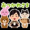 Irasutoya × Hiroshi Kamiya Voice Stickers
