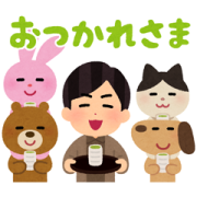 Irasutoya×Hiroshi Kamiya Voice Stickers Sticker for LINE & WhatsApp | ZIP: GIF & PNG