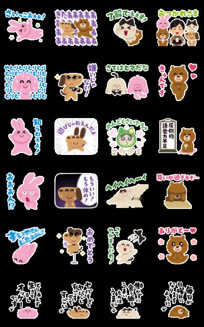 Irasutoya × Hiroshi Kamiya Voice Stickers Line Sticker GIF & PNG Pack: Animated & Transparent No Background | WhatsApp Sticker