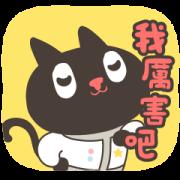 Kuroro Space Explorer: Emotional Sticker for LINE & WhatsApp | ZIP: GIF & PNG