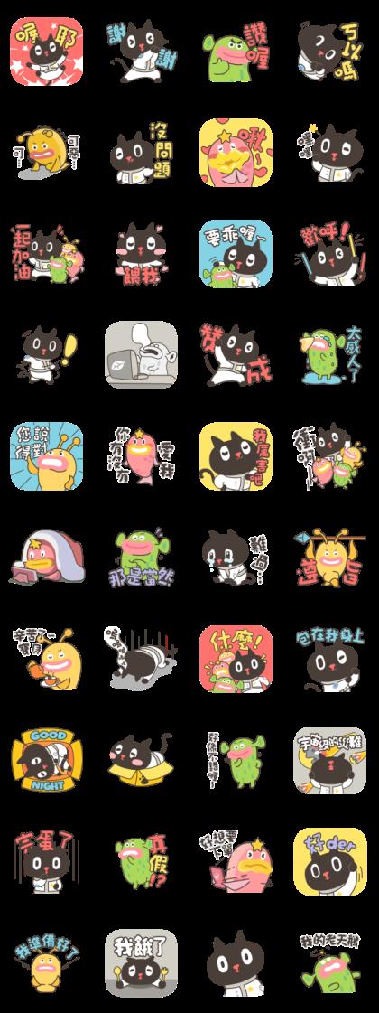 Kuroro Space Explorer: Emotional Line Sticker GIF & PNG Pack: Animated & Transparent No Background | WhatsApp Sticker