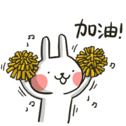 LINE SHOPPING- Capricorn Stickers Sticker for LINE & WhatsApp | ZIP: GIF & PNG