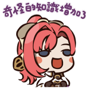 MONSTER STRIKE × RisuDong Monst Theater Sticker for LINE & WhatsApp | ZIP: GIF & PNG