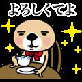 Move! Rakko-san Sticker for LINE & WhatsApp | ZIP: GIF & PNG