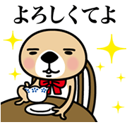 Move! Rakko-san Sticker for LINE & WhatsApp | ZIP: GIF & PNG