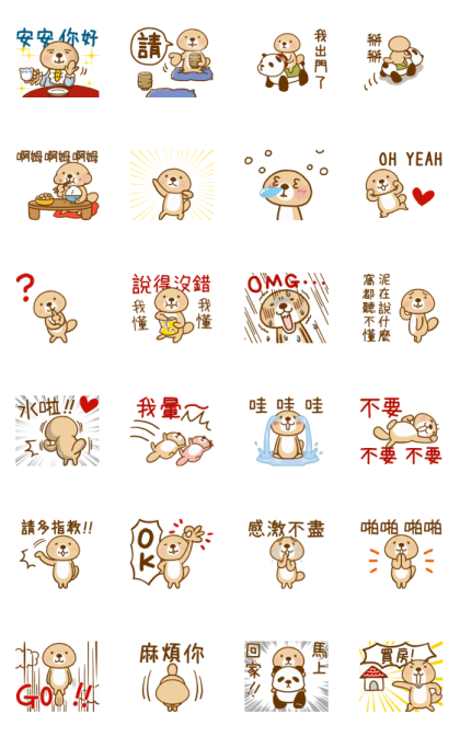 Move! Rakko-san (19580) Line Sticker GIF & PNG Pack: Animated & Transparent No Background   WhatsApp Sticker