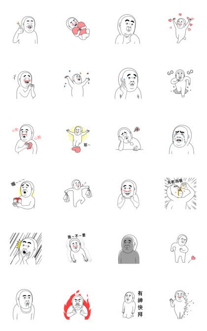 Mr. Dahan Animated Stickers Line Sticker GIF & PNG Pack: Animated & Transparent No Background   WhatsApp Sticker
