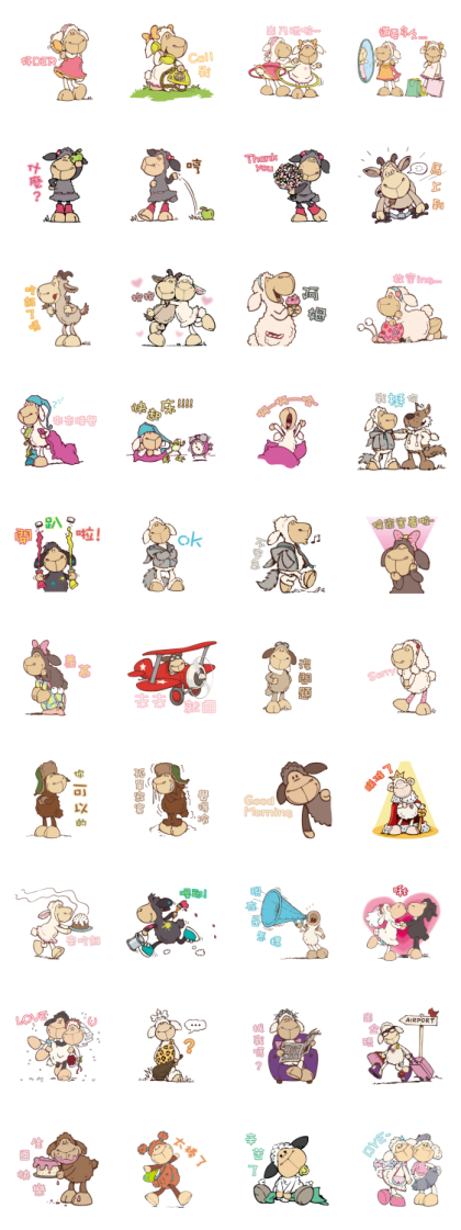 NICI Jolly Mah Line Sticker GIF & PNG Pack: Animated & Transparent No Background | WhatsApp Sticker