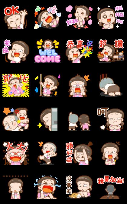 NomYen & HuaKrien Effect Stickers Line Sticker GIF & PNG Pack: Animated & Transparent No Background   WhatsApp Sticker