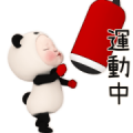 Panda Towel Daily Sticker for LINE & WhatsApp | ZIP: GIF & PNG