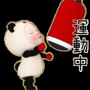Panda Towel Daily Sticker for LINE & WhatsApp | ZIP: GIF & PNG