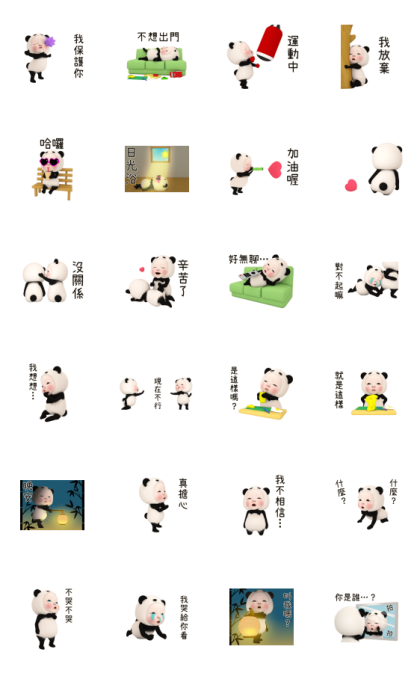 Panda Towel Daily Line Sticker GIF & PNG Pack: Animated & Transparent No Background | WhatsApp Sticker