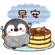 Pastel Penguin Daily Stickers Sticker for LINE & WhatsApp | ZIP: GIF & PNG