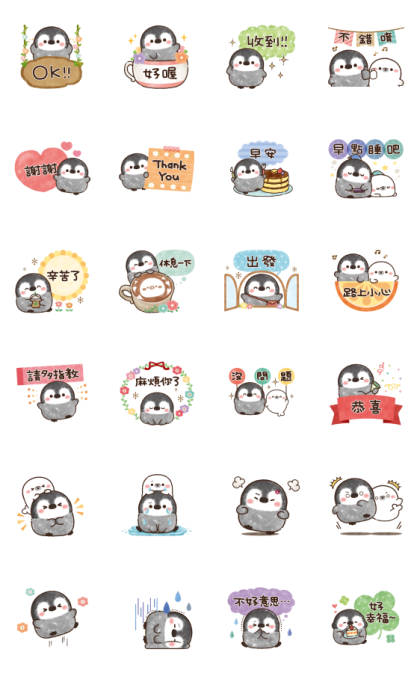 Pastel Penguin Daily Stickers Line Sticker GIF & PNG Pack: Animated & Transparent No Background | WhatsApp Sticker