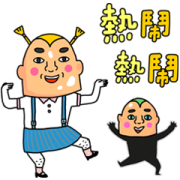 Peach Baby: Wish You All the Best! Sticker for LINE & WhatsApp | ZIP: GIF & PNG