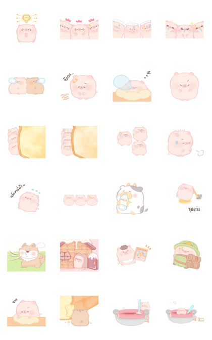 Pote Pote Kubota Chan Line Sticker GIF & PNG Pack: Animated & Transparent No Background | WhatsApp Sticker