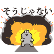 Rabbit Lets It All Out Sticker for LINE & WhatsApp | ZIP: GIF & PNG
