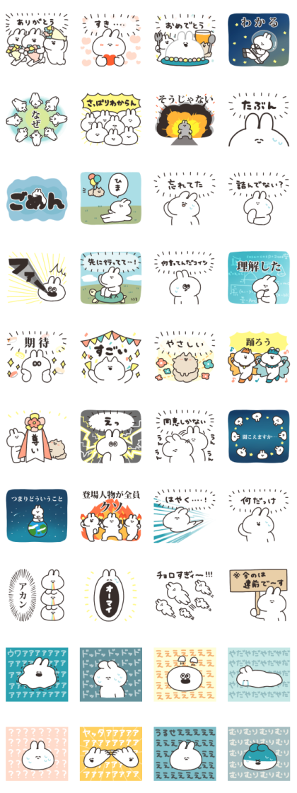 Rabbit Lets It All Out Line Sticker GIF & PNG Pack: Animated & Transparent No Background | WhatsApp Sticker