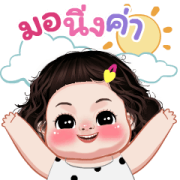 Tangkwa Animated Sticker for LINE & WhatsApp | ZIP: GIF & PNG