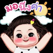 Tangkwa Animated Sticker for LINE & WhatsApp | ZIP: GIF & PNG