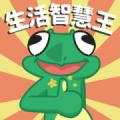 The Chick: Jibai Frog Very Jibai [BIG]